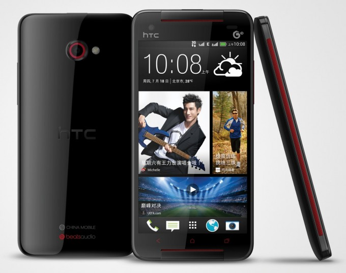 HTC Butterfly S Official