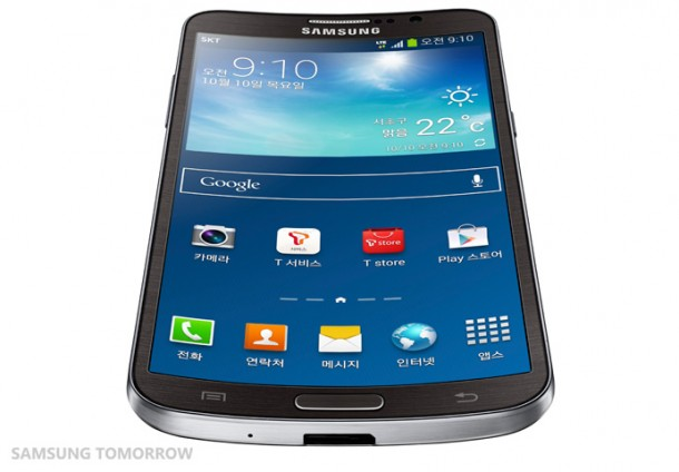 Galaxy Round Bottom Curve